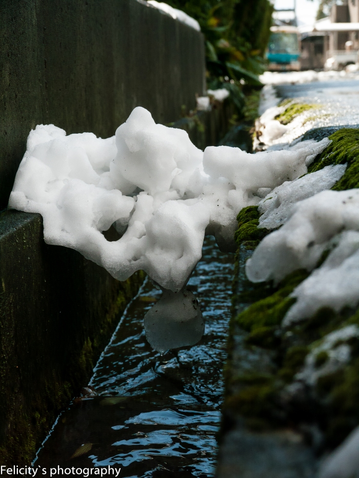 Irrigation canals for rice-fields in summer, in winter carry away the melting snow.