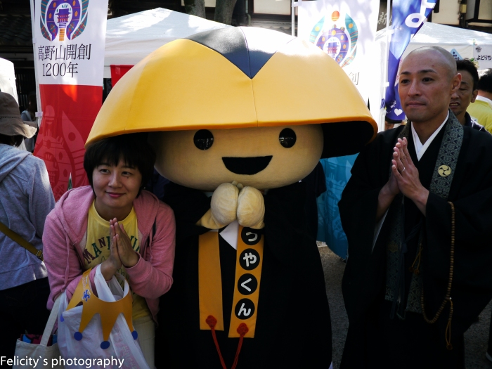 A woman poses demurely with Koya-kun, the mushroom shaped mascot of Koyasan. He was, however, crash tackled by many excited children that day.