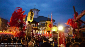 Two teams face off outside Hachiman Himure Shrine