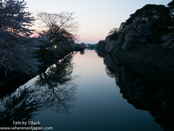 Dusk over the outer moat