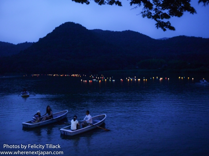 While the lanterns start being put in the water around 7pm, the Daimonji fires aren't lit until 8:20pm, so visitors might want to wait until closer to the time before renting a boat.