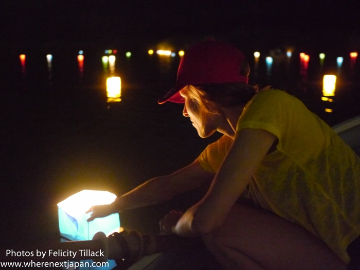 Rowers can come into close contact with the many colourful lanterns also floating in the pond.