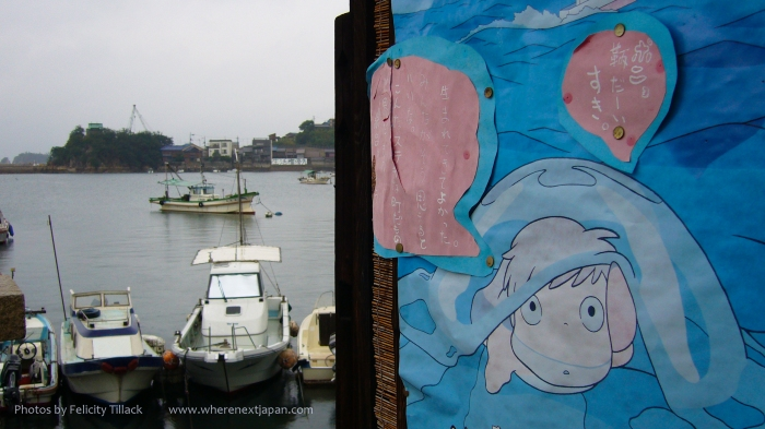 Hayao Miyazaki stayed in the town, and it became the inspiration for his film, Ponyo: On the cliff, by the sea.
