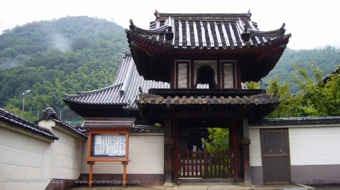 Shrines and temples dot the city - most within easy walking distance of each other.