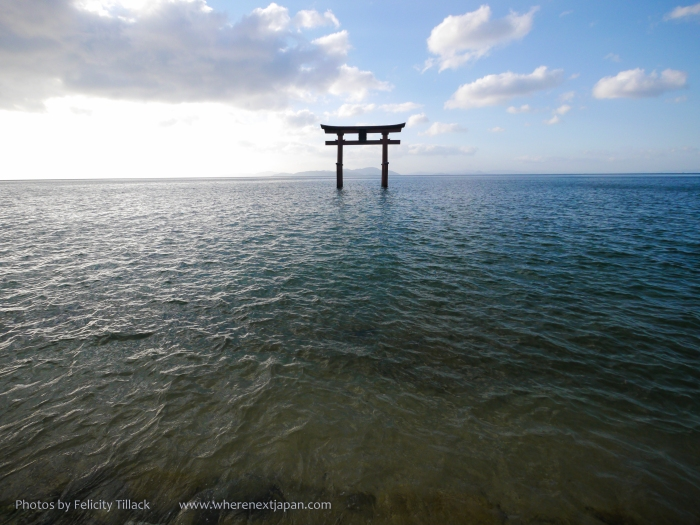 Floating torii at Hiyoshi shrine.