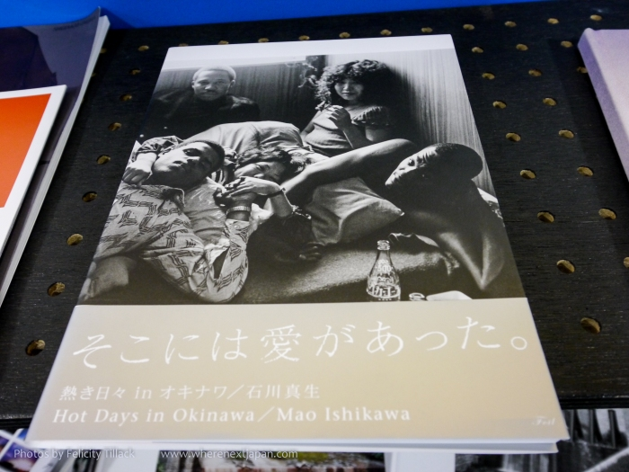 For those who didn't have the chance to see the workshop, there were a selection of photobooks, covering an amazing diversity of subjects, to enjoy.