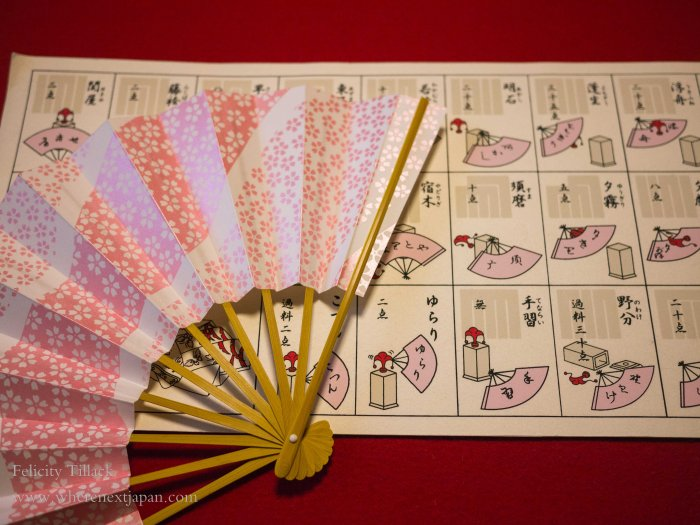 There are many various ways to get, and lose, points in Tosenkyo.